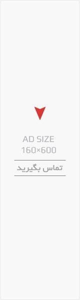 banner 600